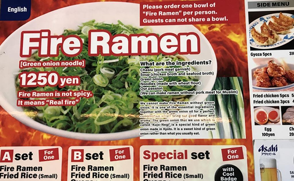 Fire Ramen Menu.