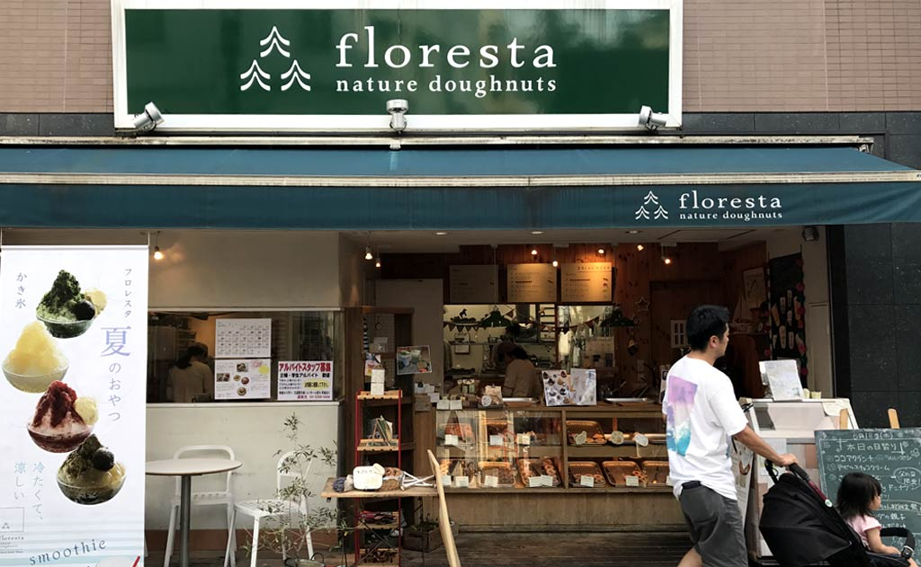 Floresta Animal Donuts Japan