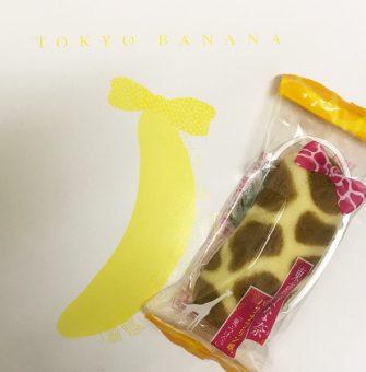 tokyo-banana2